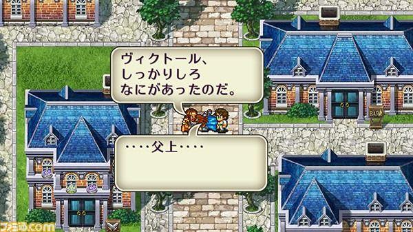 Romancing SaGa 2 PS Vita