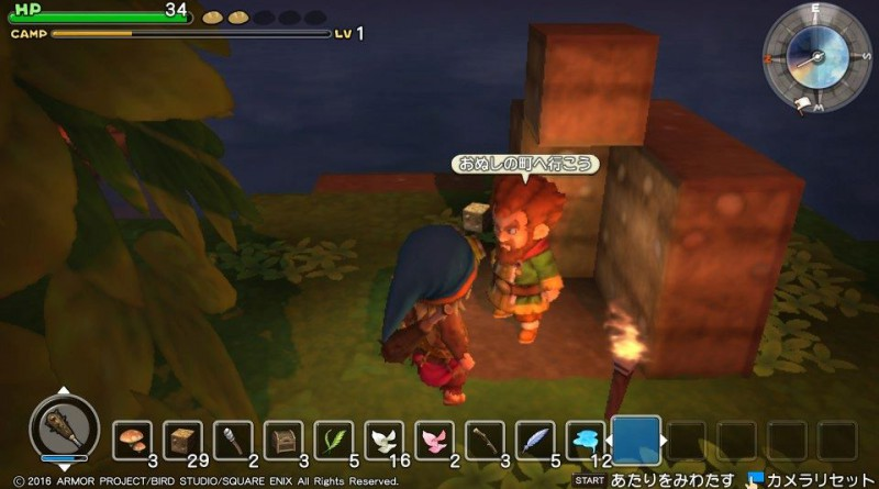 Dragon Quest Builders PS Vita