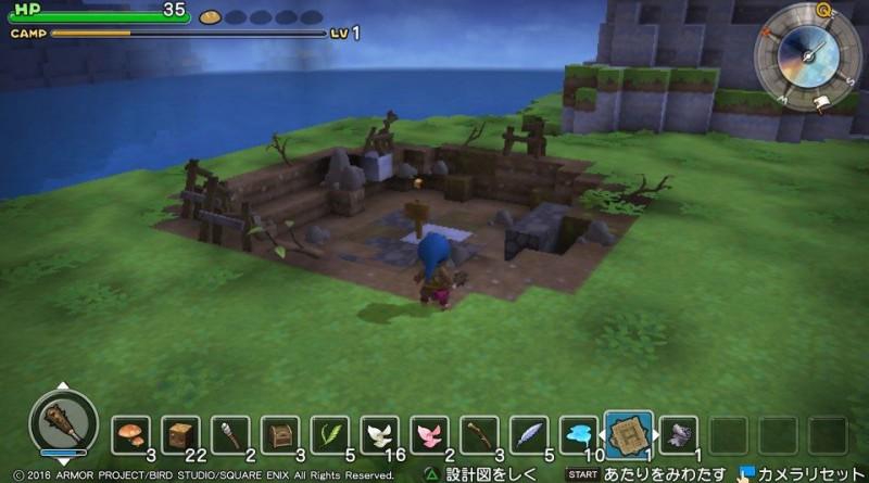 Dragon Quest Builders PS Vita