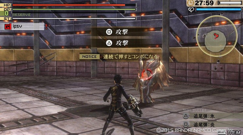 God Eater 2: Rage Burst PS Vita PS4