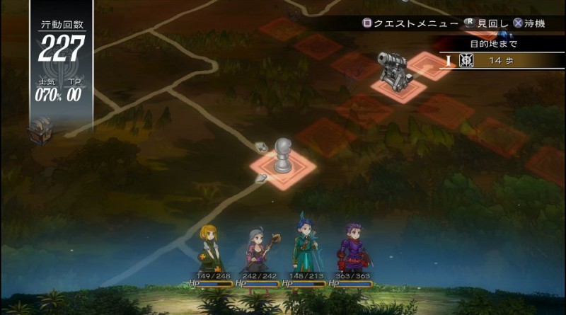 Grand Kingdom PS Vita PS4