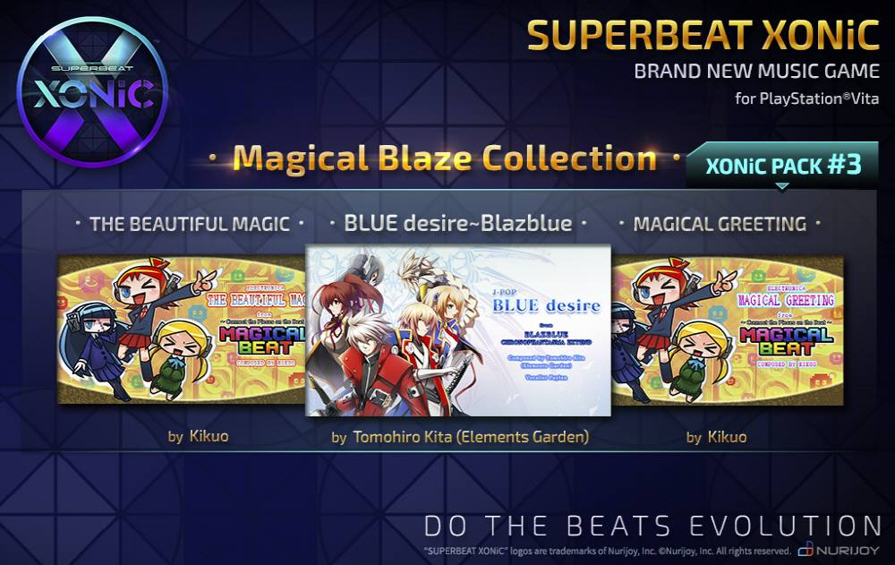 XONiC Pack 3: Magical Blaze Collection