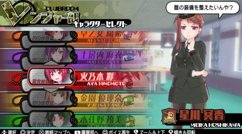 Bullet Girls 2 PS Vita