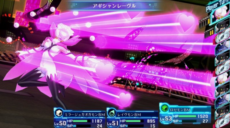 Digimon Story: Cyber Sleuth PS Vita PS4