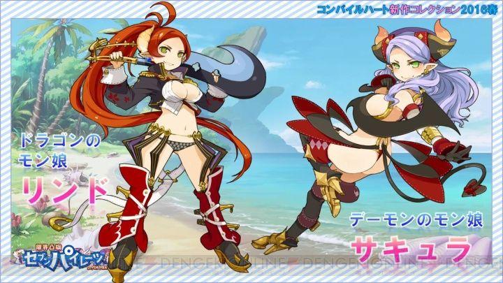 Genkai Tokki: Seven Pirates PS Vita