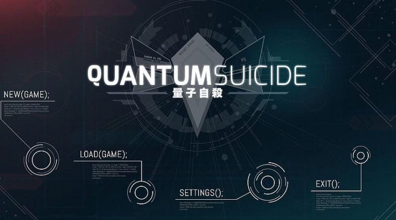 Quantum Suicide PS Vita