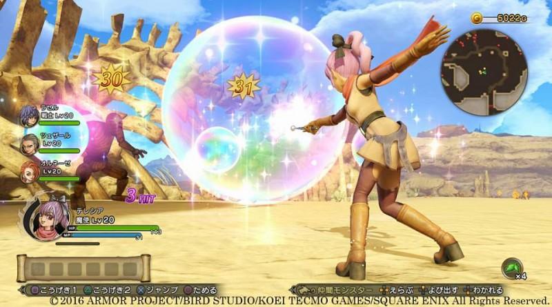 Dragon Quest Heroes II PS Vita PS3 PS4