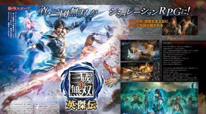 Dynasty Warriors: Eiketsuden PS Vita PS3 PS4