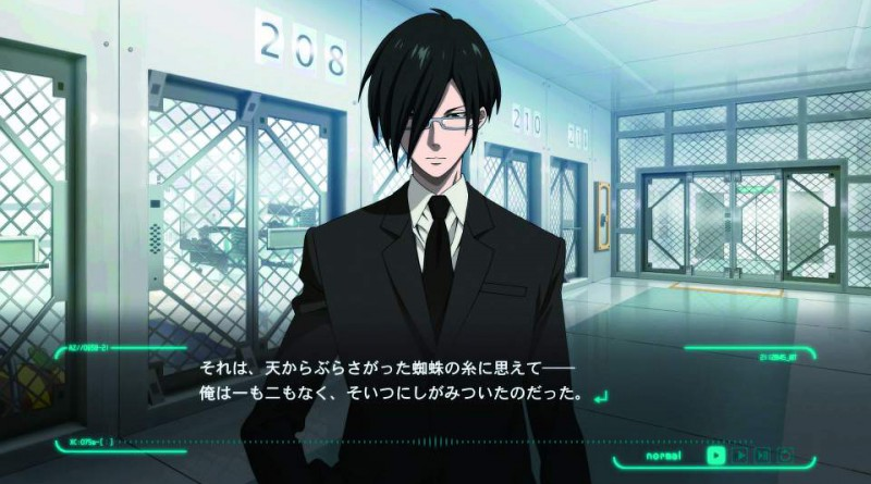 Psycho-Pass: Mandatory Happiness PS Vita PS4