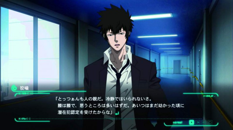 Psycho-Pass: Mandatory Happiness PS Vita PS4