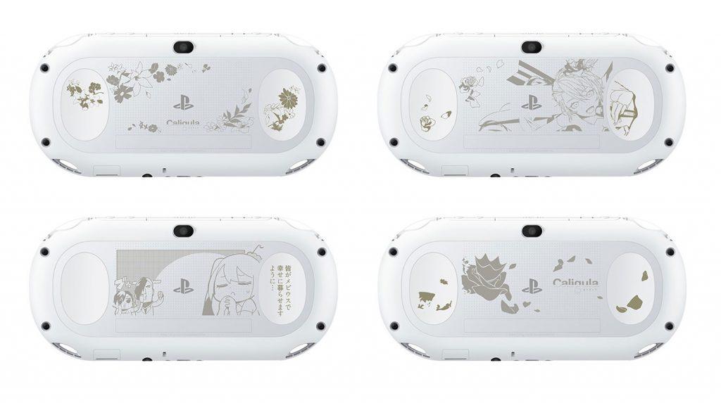 Caligula Limited PS Vita Editions