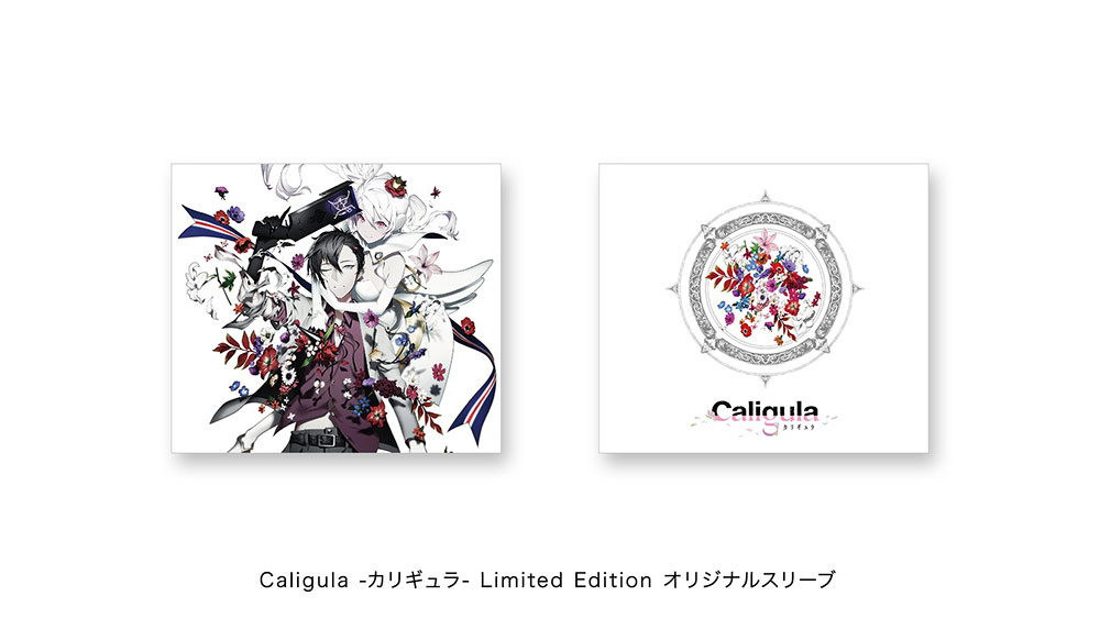 Caligula Limited PS Vita Editions Design Packaging