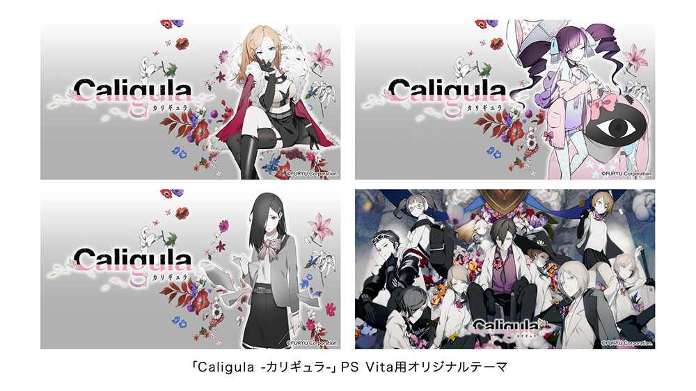 Caligula Limited PS Vita Editions PS Vita Themes