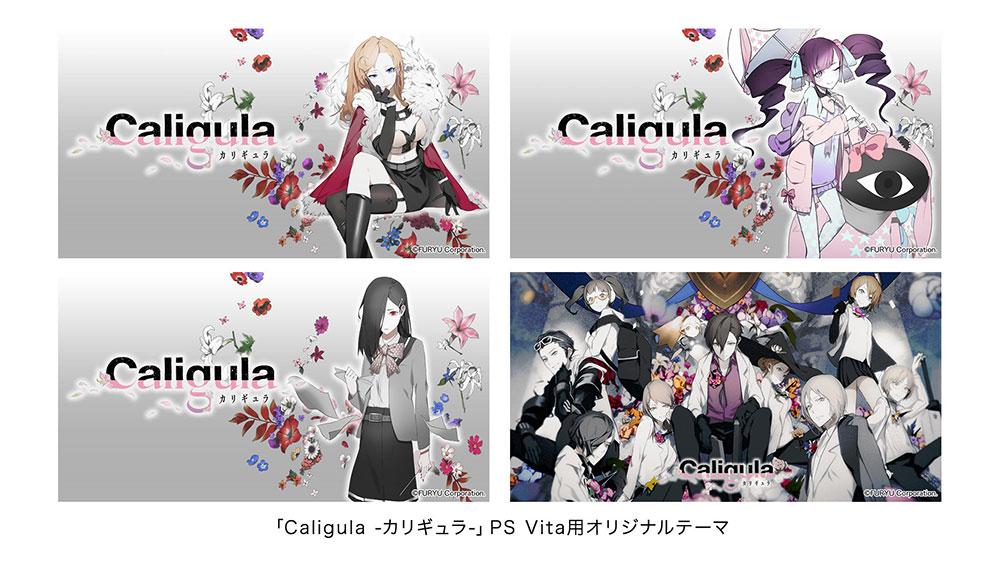 Caligula Limited PS Vita Editions PS Vita Themes