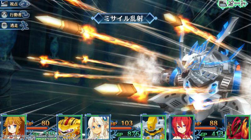 MeiQ: Labyrinth of Death PS Vita
