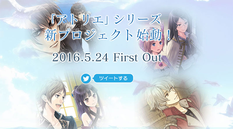 New Atelier Game Announcement May 24, 2016