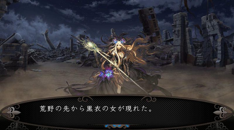 New Interpretation Stranger of Sword City PS Vita