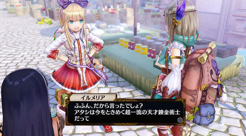 Atelier Firis: The Alchemist of the Mysterious Journey PS Vita PS4