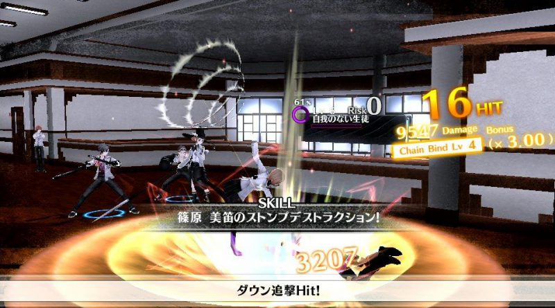 Caligula PS Vita