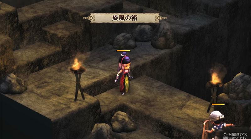 God Wars: Beyond Time PS Vita PS4