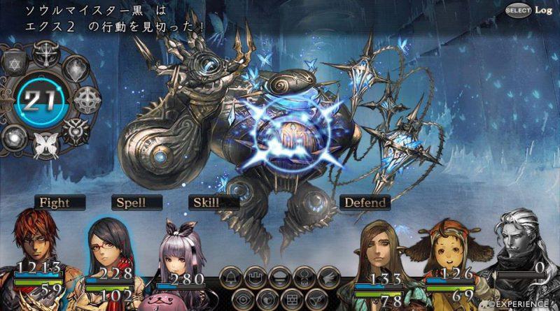 New Interpretation Stranger of Sword City PS Vita