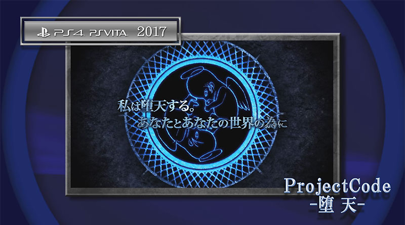 Project Code: Daten PS Vita PS4