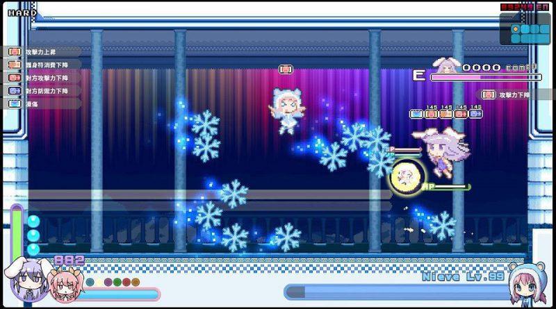 Rabi-Ribi PS Vita PS4