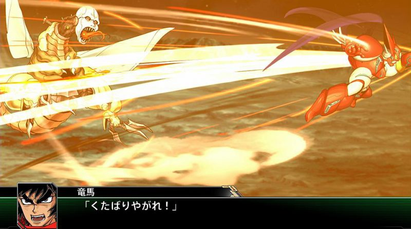 Super Robot Wars V PS Vita PS4