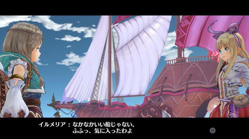 Atelier Firis: The Alchemist of the Mysterious Journey PS Vita PS4
