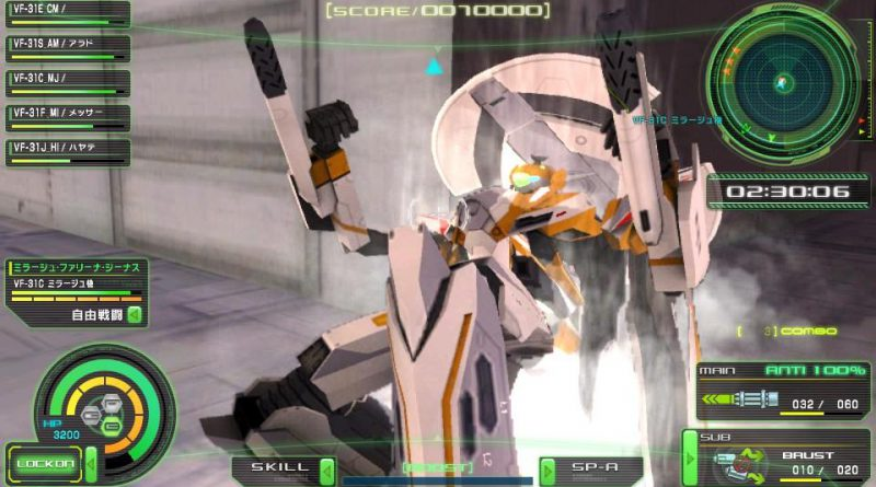 Macross Delta Scramble PS Vita