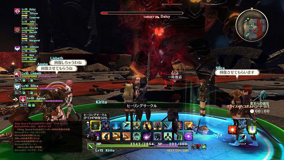 Sword Art Online: Hollow Realization's New Screenshots