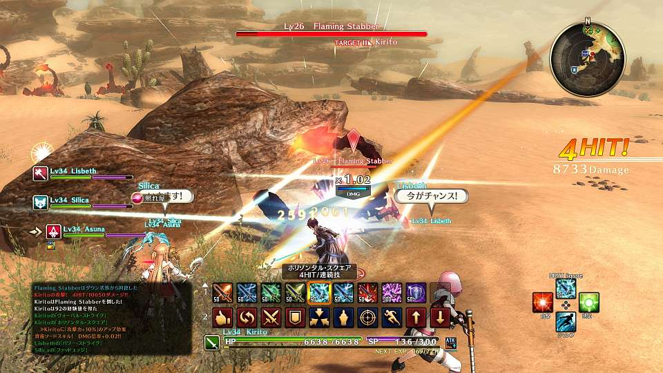 Sword Art Online: Hollow Realization Launches In North