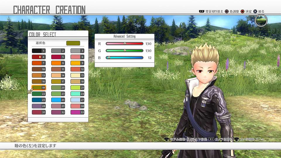 Sword Art Online: Hollow Realization Launches In North America