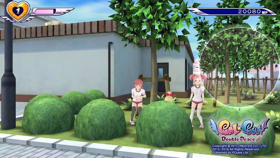 Gal Gun: Double Peace PS Vita