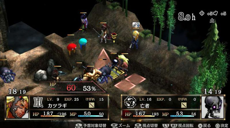 God Wars: Future Past PS Vita PS4