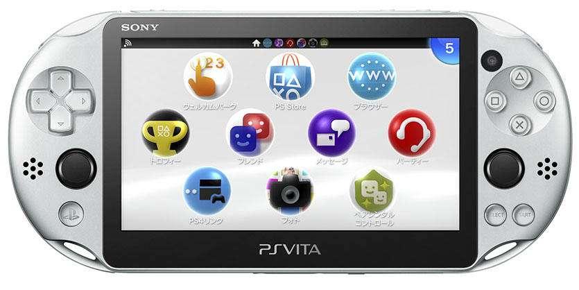 PS Vita Silver