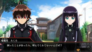 Twin Star Exorcists PS Vita
