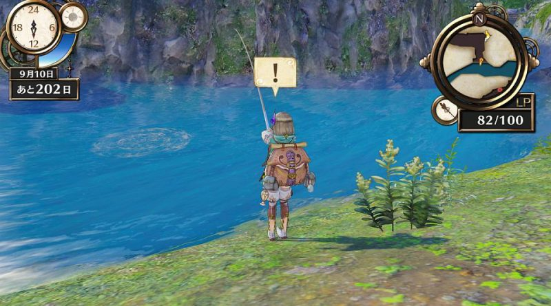 Atelier Firis: The Alchemist and the Mysterious Journey PS Vita PS4
