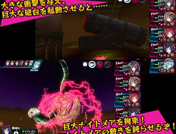 Divine Prison Tower: Mary Skelter PS Vita