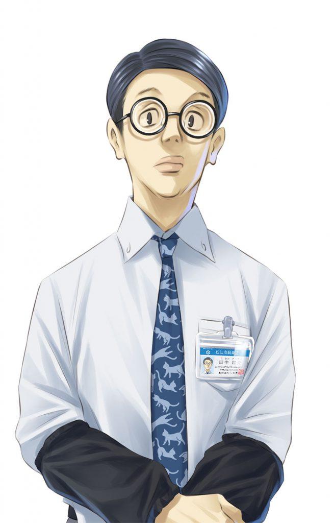 Tanaka Kousuke
