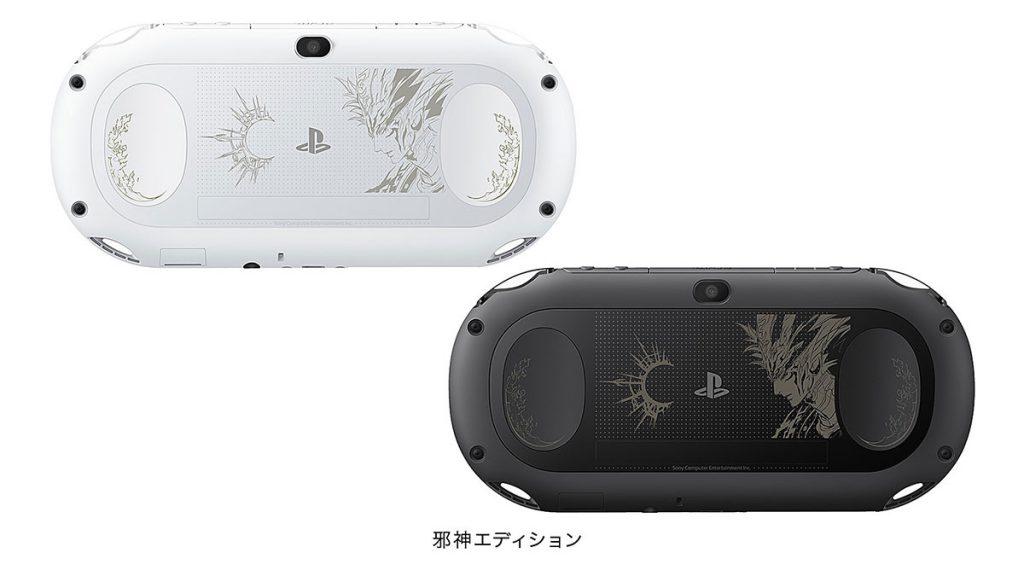 Evil God PS Vita Edition (Glacier White / Black)
