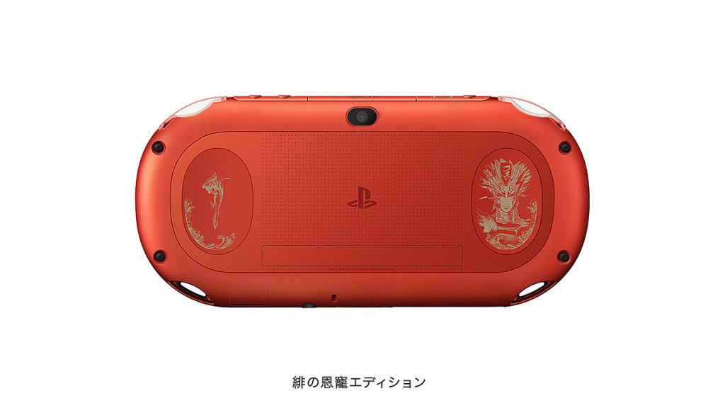 Scarlet Grace PS Vita Edition (Metallic Red)