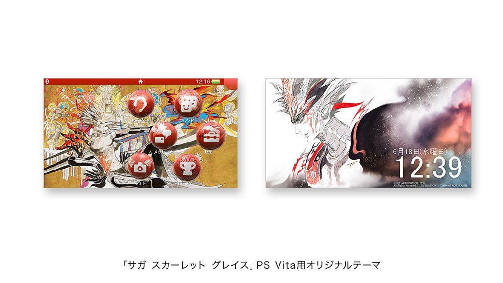 SaGa: Scarlet Grace PS Vita Original Theme