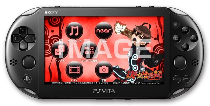 Twin Star Exorcists PS Vita Theme