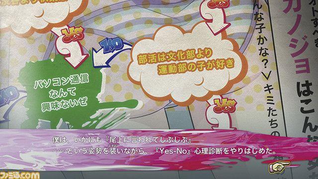 Chaos;Child: Love Chu Chu!! PS Vita PS4
