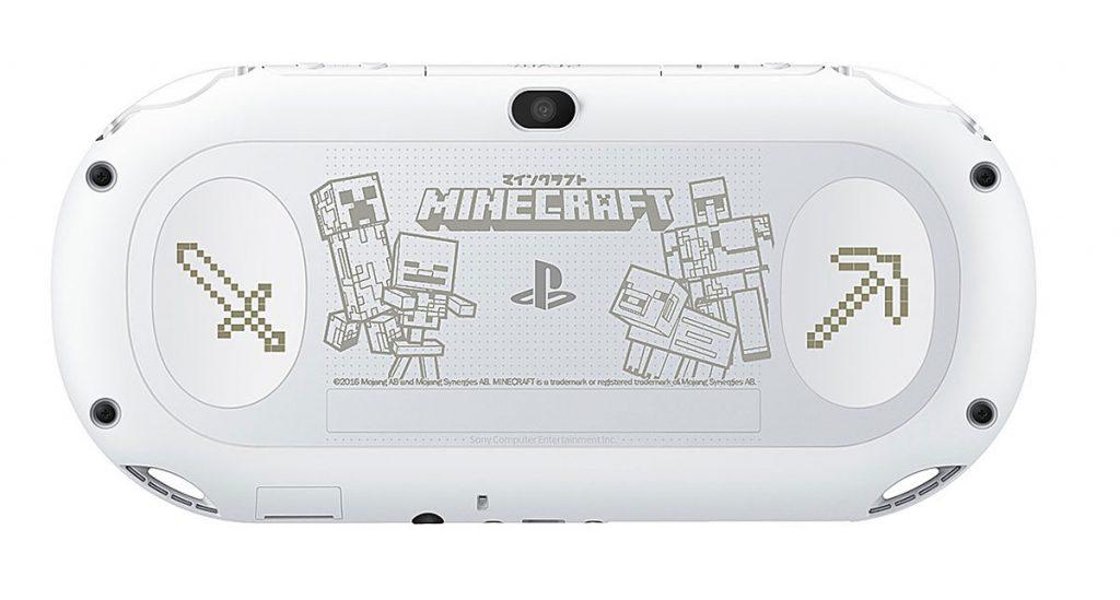 Minecraft PS Vita Special Edition Bundle