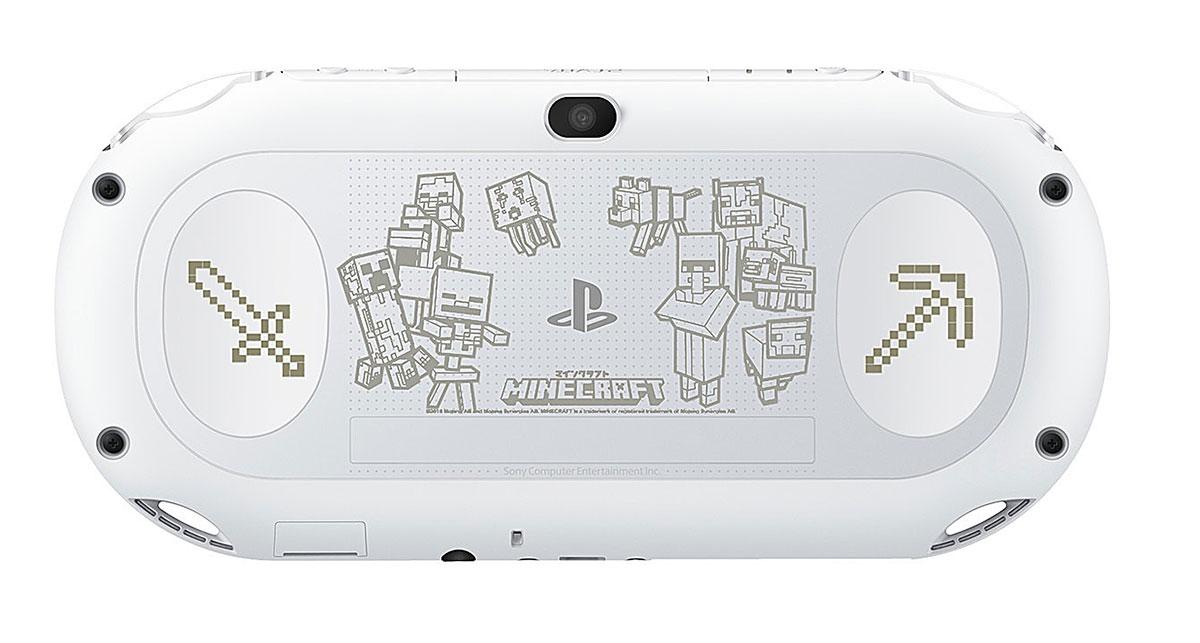 PS Vita Minecraft Special Edition Bundle Announced For Japan - Minecraft spiele fur ps vita