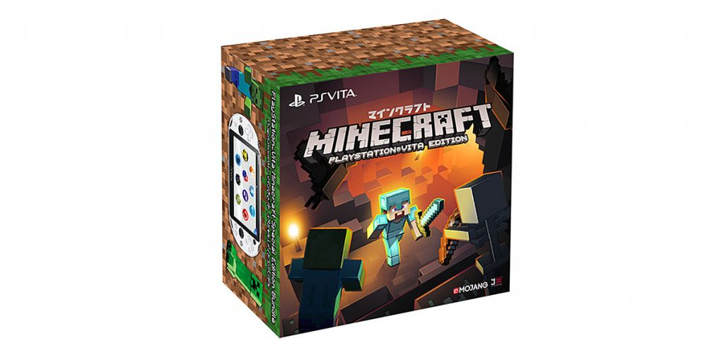 Minecraft PS Vita Special Edition Bundle