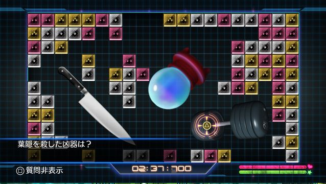 New Danganronpa V3 PS Vita PS4