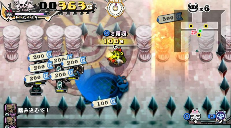 The Princess is Money-Hungry PS Vita